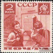 Sowjetunion 543C x postfrisch 1936 Pioniere