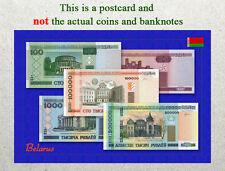 Postcard: Belarus Circulating Currency (Banknote) 2013