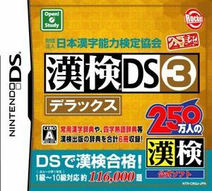 DS Nippon Kanji Kanken DS 3 Deluxe Nouryoku Kentei Kyoukai Kounin Nintendo