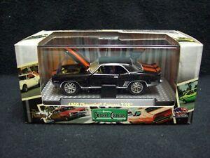 M2 Machines Wild Cards 1969 Chevy Camaro Z/28.