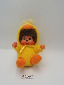"Monchhichi B2001 Sekiguchi Chick Hood keychain mascot Plush 3.5"" Toy Doll"
