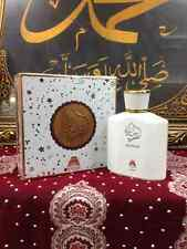 Dinar 100ml by Oudh Al Anfar Arabian Fragrance Eau De Parfum