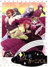 """Umineko no Naku Koro ni & Fate Doujinshi """" Nijiiro Carnival """" Beatrice Saber"""