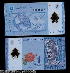 MALAYSIA 1 RINGGIT P51 2012 Replacement ZD POLYMER KING SOCCER FOOTBALL UNC NOTE