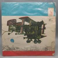 Vintage Jefferson Airplane After Bathing At Baxter's Vinyl Record Album LP NM