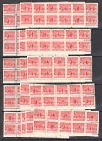 CANADA 434piii BLOCKS 10 x16 OG NH U/M VF CDN$240 UNITRADE CV BEAUTIFUL GUM