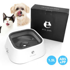 Cat Dog Water Bowl Floating Slow Feeder No Spill Pet Drinking Fountain Dispenser