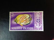 Maldivian Postage Thematic Postal Stamps