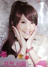 """RAINIE YANG """"WHIMSICAL WORLD COLLECTION"""" LARGE HK POSTER - Sexy Taiwanese Singer"""