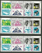 US GB CANADA 1958 Interplanetary Postage MNH 3 x Mini-Sheets of 8 Stamps.