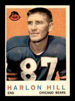 1959 Topps Football Set Break # 167 Harlon Hill NM or BETTER *OBGcards*