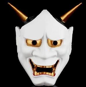 Oni Devil Traditional Japanese Halloween Mask Demon Fancy Dress Prajna Cosplay