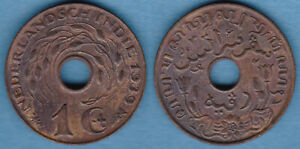 Netherlands East Indies 1 Cent Wilhelmina KM-317 Bronze aUNC #109 US Seller
