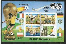 Korea SC # 2226a-c Soccer World Cup Winners 1982 . MNH