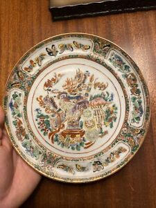 Antique 19thC Chinese Export Famille Rose Porcelain Plate