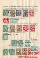 Bulgaria Union Dues Revenues Bft #1//13 on 2-sided page 46 stamps 1943-44 cv $42