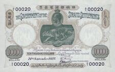 Straits Settlements, $1 - $10000, George V 1925-1935, P.12 - P.18, REPRODUCTION