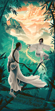 Crouching Tiger, Hidden Dragon by Pete Lloyd Screen Print Limited Edition of 150