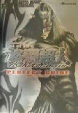 Kakuto Chojin: Back Alley Brutal Perfect Guide Book / XBOX