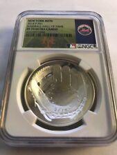 2014 Baseball HOF HALL FAME Proof Silver $1 - NGC PF70 UCAM New York Mets
