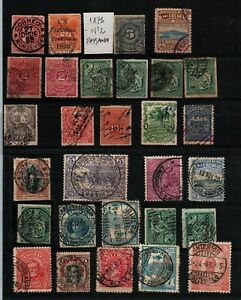 Uruguay a beautiful lot of SON Cancel postmarks very old ideal for study