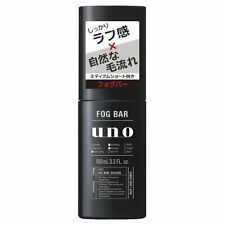Shiseido UNO Fog Bar Mist Wax 100ml - Design