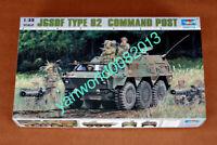 Trumpeter 1/35 00326 JGSDF Type 82 Command Vehicle