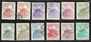 China 1960-64 SC# 1270 - 1282A Chu Kwang Tower - Ten Stamps - Used Lot # 318