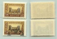 Russia USSR 1960 SC 2318 Z 2332 MNH and used . e4577