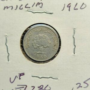 Tunisia 1 Millieme, 1960 Aluminum coin, KM#280, Cork Oak Tree