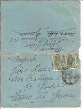 5-2-1918 COPPIA c. 5 LEONI SU BIGLIETTO POSTALE INDIRIZZATO IN ZONA DI GUERRA