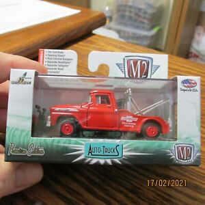 """M2 Machines 1958 Chevrolet Apache Tow Truck  from 2014 with Snow Plow """"RED"""""""