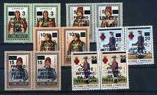 Briefmarken Sao Tome und Principe 1978  postfrisch 497 - 508 Nobelpreis BR505