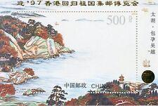 STAMP / TIMBRE DE CHINA / CHINE NEUF BLOC N° 87 ** LAC TAIHU
