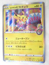 P393 Pokemon card Sword & Shield Pikachu of Kanazawa 144/S-P Promo Japanese x