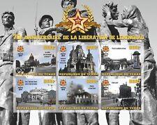 WWII World War II Battle Leningrad Tchad SET 3 SHEETS MNH #tchad2014-32/4 IMPERF