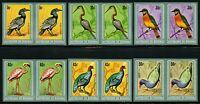 Burundi 1980 Vögel Hornrabe Zwergflamingo A-F 1595 b U Imperf Paare MNH/ 776 RAR