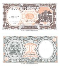 EGYPT 10 PIASTERS 1971 P-183h SIG//megiud LOT X10 UNC *//*