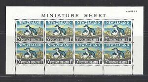 NEW ZEALAND - B68a - SHT OF 8 - MNH - 1964 - BIRD - RED-BILLED GULL (TARAPUNGA)