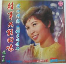 """Chang Siao Ying 張小英 33 rpm 12"""" Chinese Record SNR-1209"""