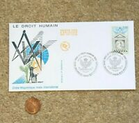 1993 FDC Envelope Masonic French Postage Stamp Le Droit Humain