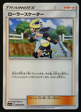 JAPANESE Pokemon Card Roller Skater 058/064 SM11a Remix Bout NM/M