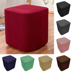 1PC Square Dining Chair Seat Covers Slip Stretch Wedding Banquet Party Removable