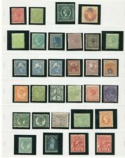 QV VARIOUS AUSTRALIAN STATES CLASSIC MINT LOT INCLUDING MANY GOOD ONES