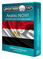 Learn to Speak Arabic Fluently Complete Language Training Course Level 1 & 2