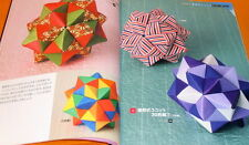 How to Fold Unit Origami (Paper-Folding) book japan phizz #0523