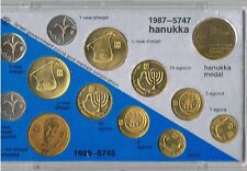 Paper Money: World 1 Lira Pic-30 Uncirculated Glorious Israel