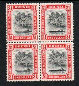 BRUNEI 1947 $1 in *** MINT *** 4-BLOCK