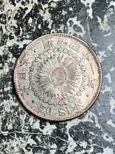 (1908) Japan 50 Sen Lot#Z4144 Silver! Nice!