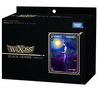 New WXD-14 WIXOSS TCG Premier Deck BLACK DESIRE Japanese movie